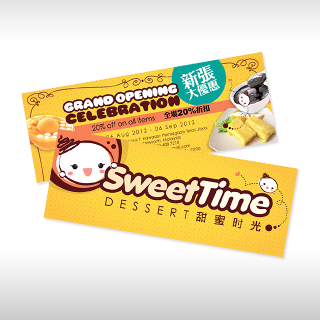 Sweet Time Dessert Newsletter
